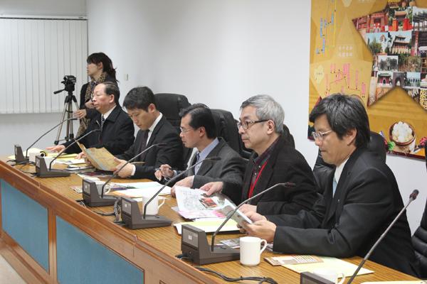 台南市政府討論情況